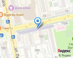 Компания Сберинвестбанк на карте города