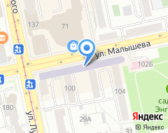 Компания Банкомат Банк Интеза на карте города