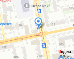 Компания Оценочная фирма на карте города