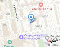 Компания Пальмира на карте города