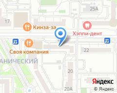 Компания Апартаменты Либерти квартирная гостиница на карте города