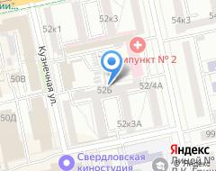 Компания Artroom на карте города