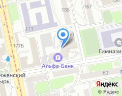 Компания Альянс на карте города