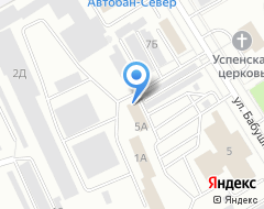 Компания АДК-Консалт на карте города