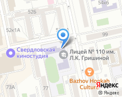 Компания Lingua-Nova на карте города