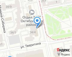 Компания ОргПром-Аудит на карте города