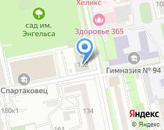 Компания ДЮСШ №3 по баскетболу на карте города