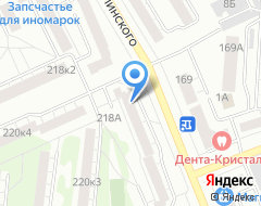 Компания Ингосстрах ОСАО на карте города