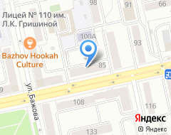 Компания НОМОС БАНК Екатеринбургский филиал на карте города
