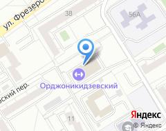 Компания Орджоникидзевский на карте города