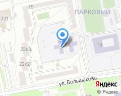 Компания Дошколенок на карте города