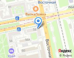 Компания АКБ РОССИЙСКИЙ КАПИТАЛ Челябинский филиал на карте города