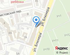 Компания Урал-Рецепт М страховая медицинская компания на карте города