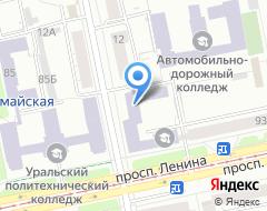 Компания Свердловская областная стилевая федерация Универсального Айкидо на карте города