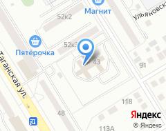 Компания Sprinter24.ru на карте города