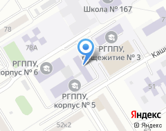 Компания РГППУ на карте города