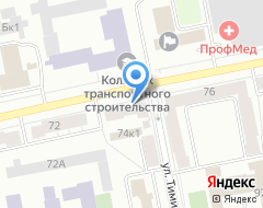 Компания Банкомат ХАНТЫ-МАНСИЙСКИЙ БАНК на карте города