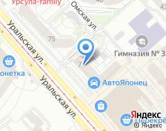 Компания УралТрансБанк на карте города