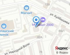 Компания Mimaki Ural на карте города