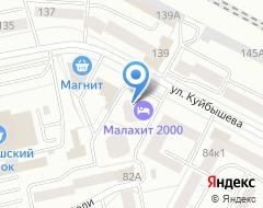 Компания ВАрхив.рф на карте города
