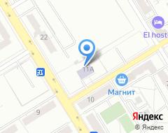 Компания Екатеринбургская детская школа искусств №15 на карте города