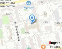 Компания Станция Вольных Почт на карте города
