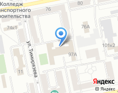 Компания ABC-Урал на карте города