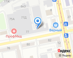 Компания OnlineTur.ru на карте города