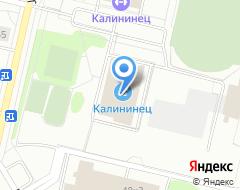 Компания СК-Калининец на карте города