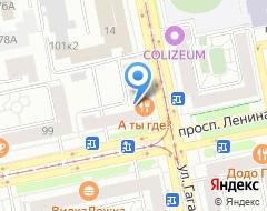 Компания ТРИ КИТА на карте города