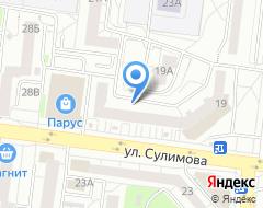 Компания БИНБАНК на карте города