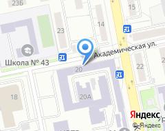 Компания Институт высокотемпературной электрохимии УрО РАН на карте города