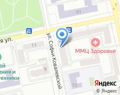 Компания Адвокатская контора №11 на карте города