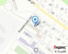 Компания Уральский пожарно-спасательный учебный центр на карте города