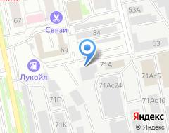 Компания Рекламный сервис на карте города
