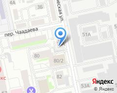 Компания ЭКОНС-АУДИТ на карте города