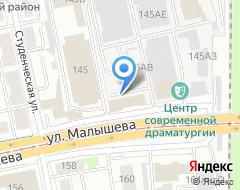 Компания Игры Ветра на карте города