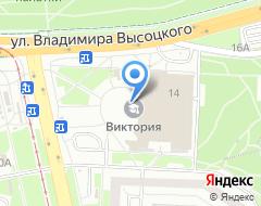 Компания КОСК Россия на карте города