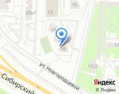 Компания Уральский центр содействия охранным структурам на карте города