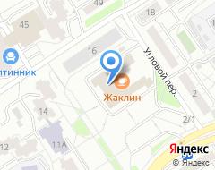 Компания Мам-студия на карте города