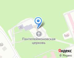 Компания Православный вестник на карте города