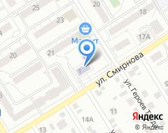 Компания Смирнова 1 на карте города