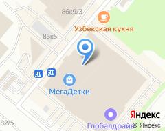 Компания Миком на карте города