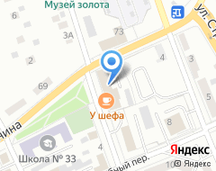 Компания Екатеринбургская коллегия адвокатов на карте города