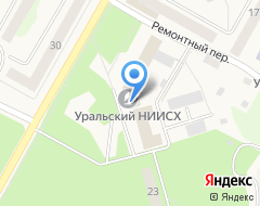 Компания Уральский НИИ сельского хозяйства на карте города