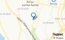 Ардак