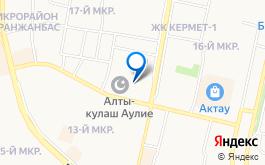 Бекет-Ата