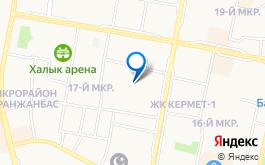 Массажный центр