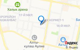 Актауский учетно-технологический колледж