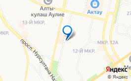 Ас-Төр-үй